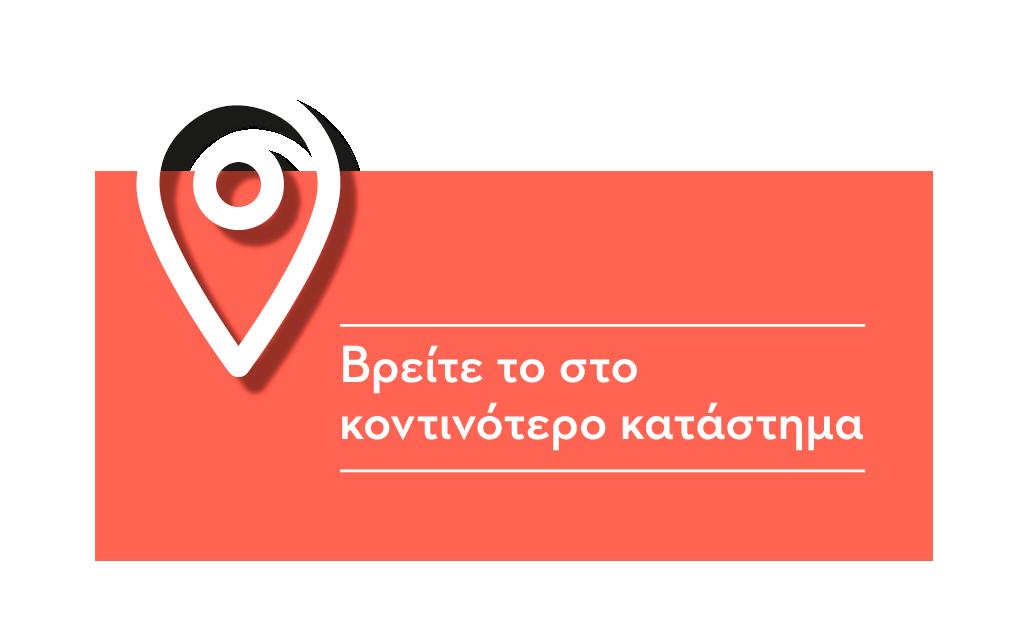 find-stores