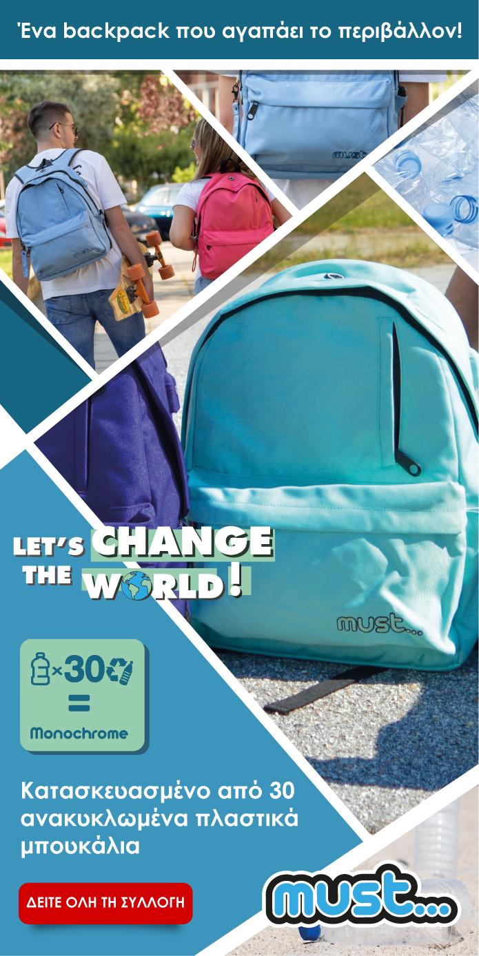 must monochrome rpet backpacks